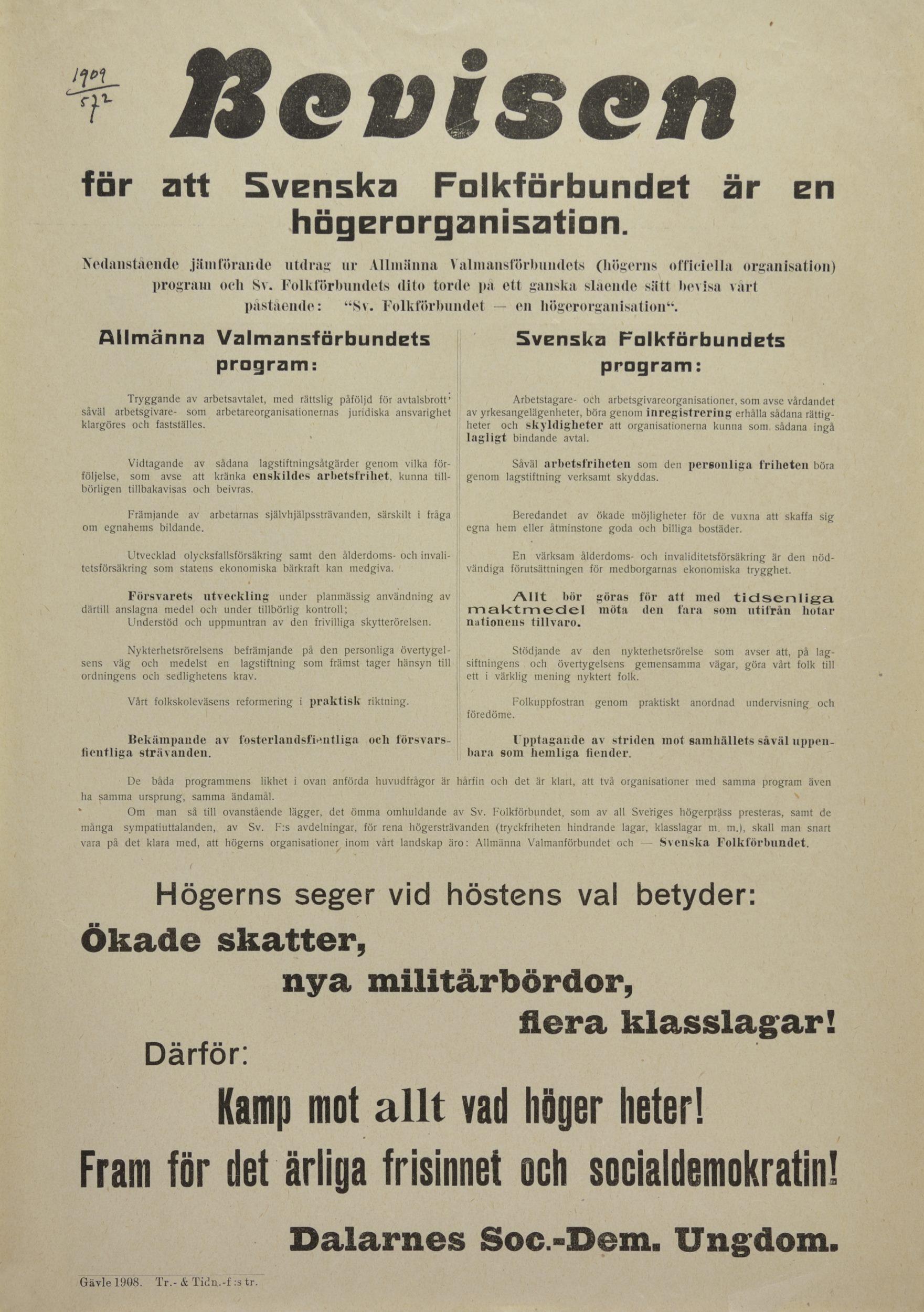 Dalarnas Socialdemokratiska ungdomsförbunds valaffisch